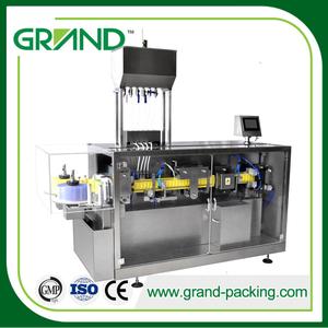 农药/液肥全自动塑料安瓿/瓶成型灌装封口机