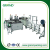 DGFM-175 Face Mask Making Machine