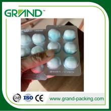 酒精棉球吸塑包装机BOB北京赛车