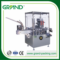 JDZ-120 Automatic Cartoning Machine for Blister